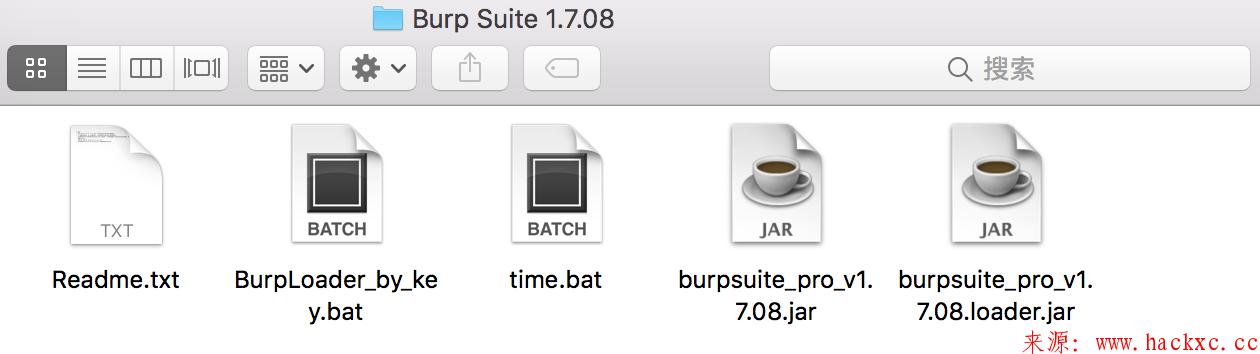 BurpSuite 复活
