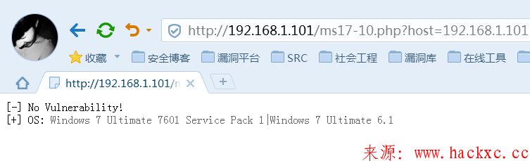 MS17-010 Php漏洞检测脚本
